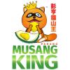 彭亨貓山王食品(香港)有限公司