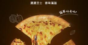 熱辣辣榴槤pizza香味撲鼻