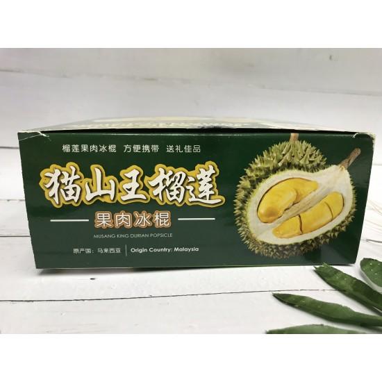 貓山王榴槤雪條(盒)