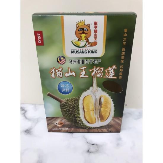 D197貓山王冷凍榴蓮果肉(300g)