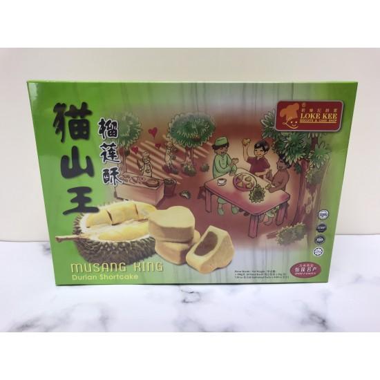 貓山王榴槤酥